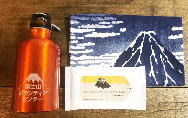 富士山クラブから参加賞がもらえます!